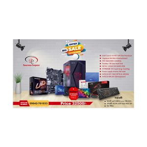 Complete offer For Budget PC